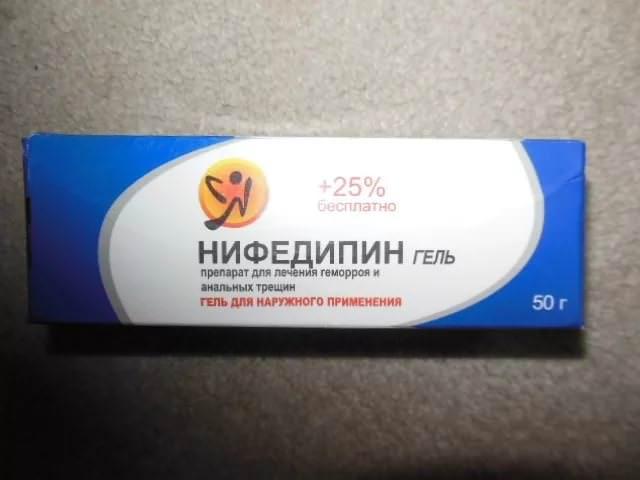 нифедипин гель