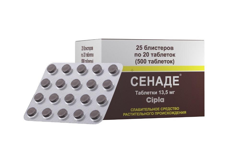 таблетки для очищения и восстановления печени