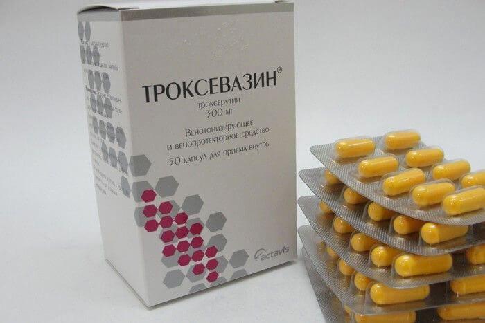 Троксевазин инструкция и цена в аптеках