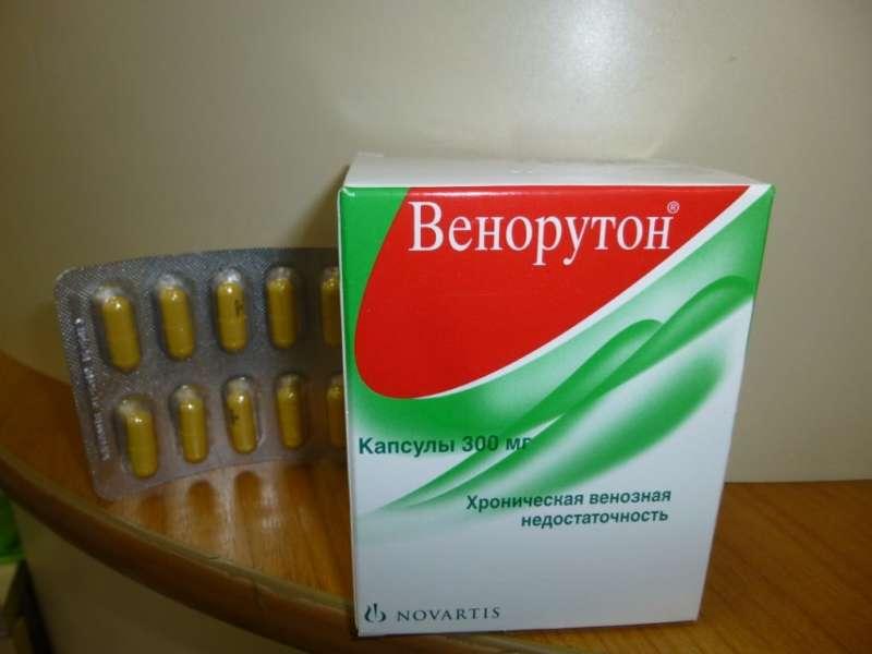 таблетки снимающие боль от геморроя