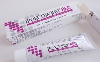 Препарат Троксевазин при геморрое