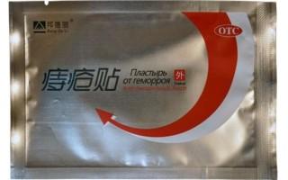 Трансдермальный китайский пластырь от геморроя