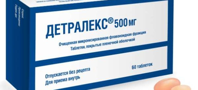 Таблетки Детралекс для лечения геморроя: инструкция, состав, цена