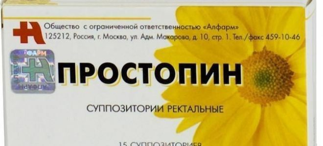 Свечи Простопин – уникальное сочетание продуктов пчеловодства