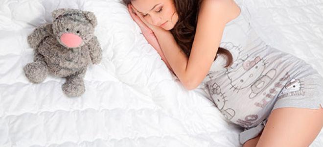 Как лечить геморрой при беременности в домашних условиях?