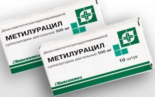 Свечи с метилурацилом при геморрое