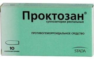 Свечи Проктозан: инструкция по применению, показания и мнение врачей