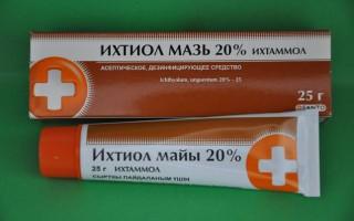 Ихтиоловая мазь для лечения геморроя