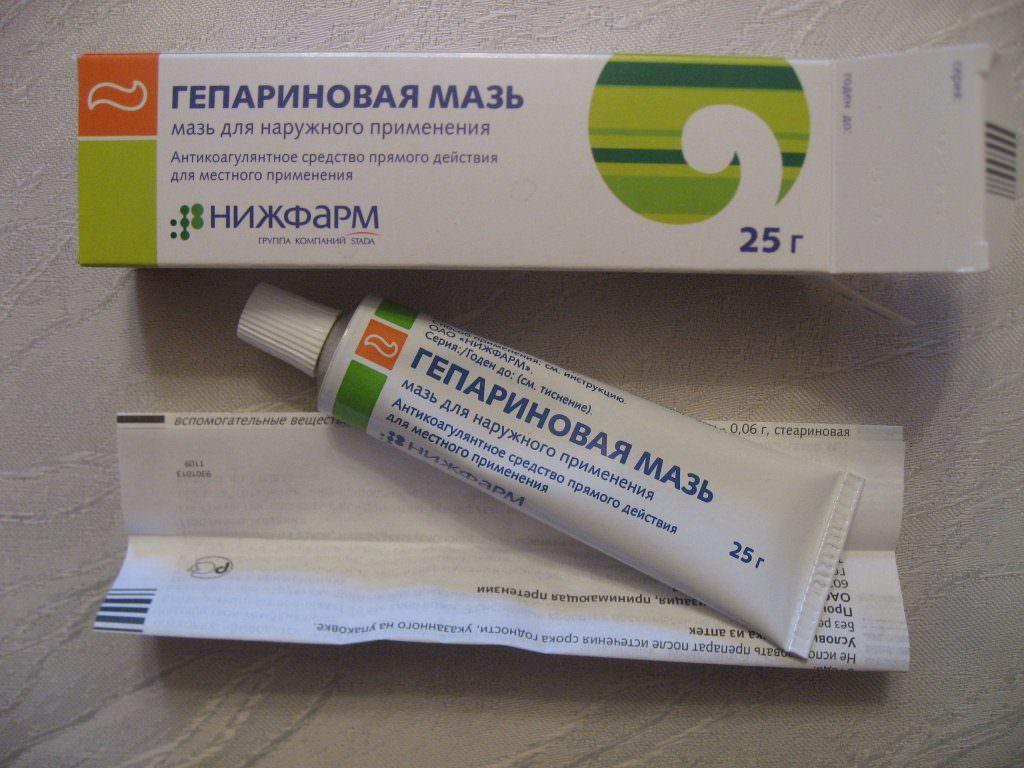 гепариновая мазь для лечения геморроя