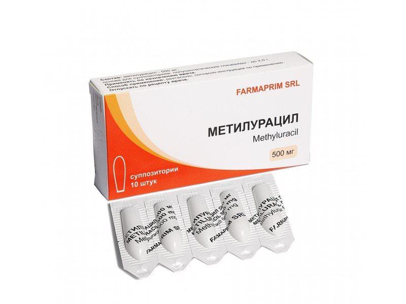 Метилурациловые суппозитории