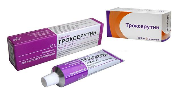 таблетки и мазь троксерутин при геморрое