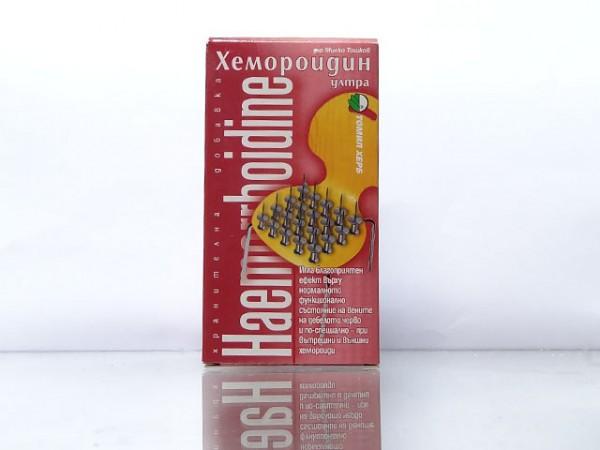 Хемороидин Болгартрав