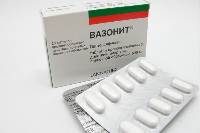вазонит